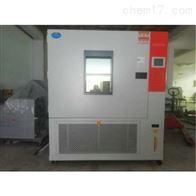 KD-1P-1000可程式恒温恒湿试验机