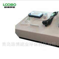 便携式红外水质石油类和动植物测油仪