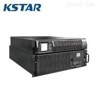 YDC9101H科士达ups电源 1KVA参数型号