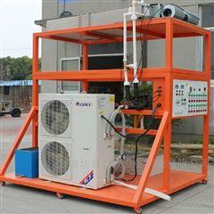 HY-33B教学用冷水式中央空调实训装置