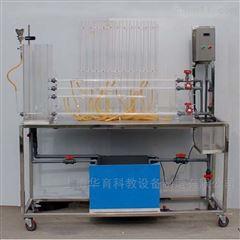 HYLTLY-1流体力学综合实验装置