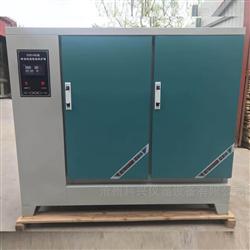 YH-60B60B混凝土养护箱图片/混凝土标养箱价格、厂家/北京混凝土标准养护箱