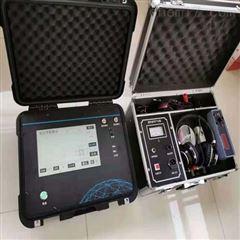 地理电缆故障检测仪设备