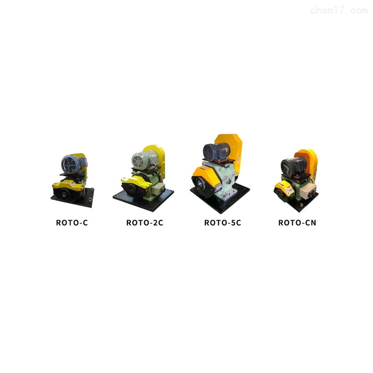 日本eddio有色金属用旋转涡流探伤仪ROTO-2C