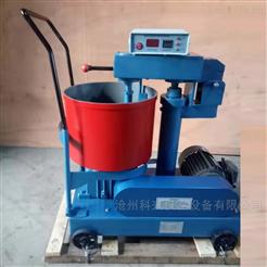 UJZ-15型供应立式砂浆搅拌机