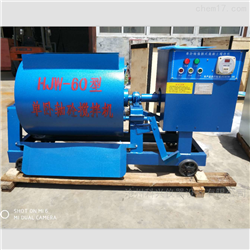 SJD-60型单卧轴强制式混凝土搅拌试验机
