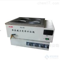 欧莱博HJ-A4磁力搅拌恒温水浴锅