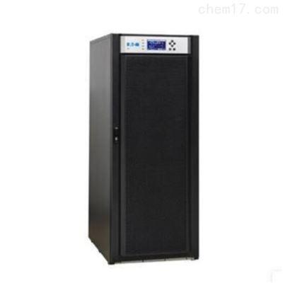 93E-60-N-MBS伊顿UPS不间断电源 60KVA/48KW 在线式