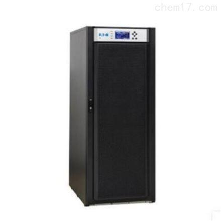 伊顿UPS不间断电源 60KVA/48KW 在线式