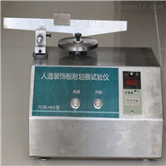 人造板划痕试验测试仪