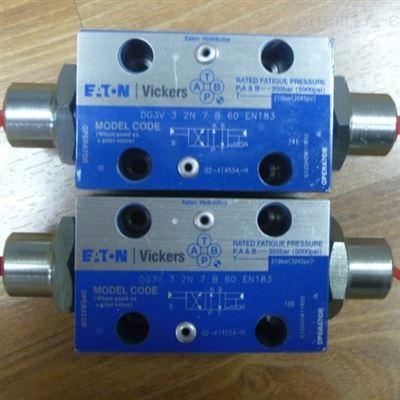 伊顿VICKERS威格士电磁换向阀DG4V系列