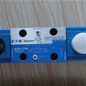 威格士VICKERS电磁阀DG4V-5-2CJ-M-U-H6