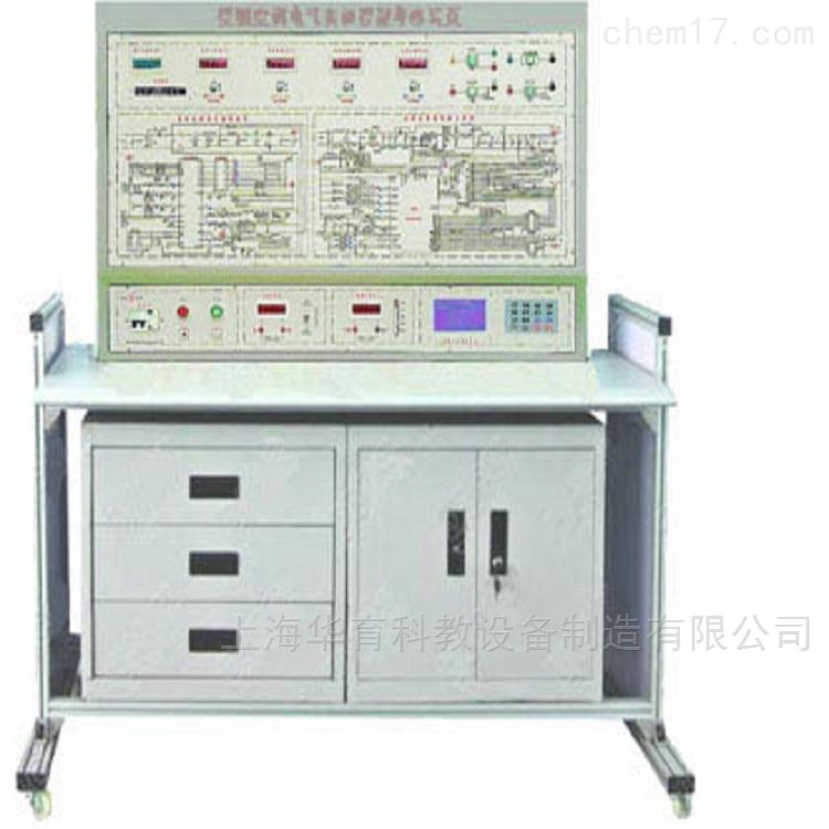 变频空调电气实训智能考核装置