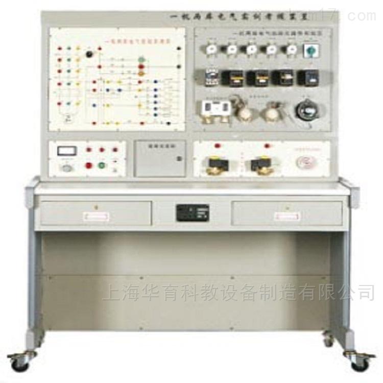 变频空调电气实训装置