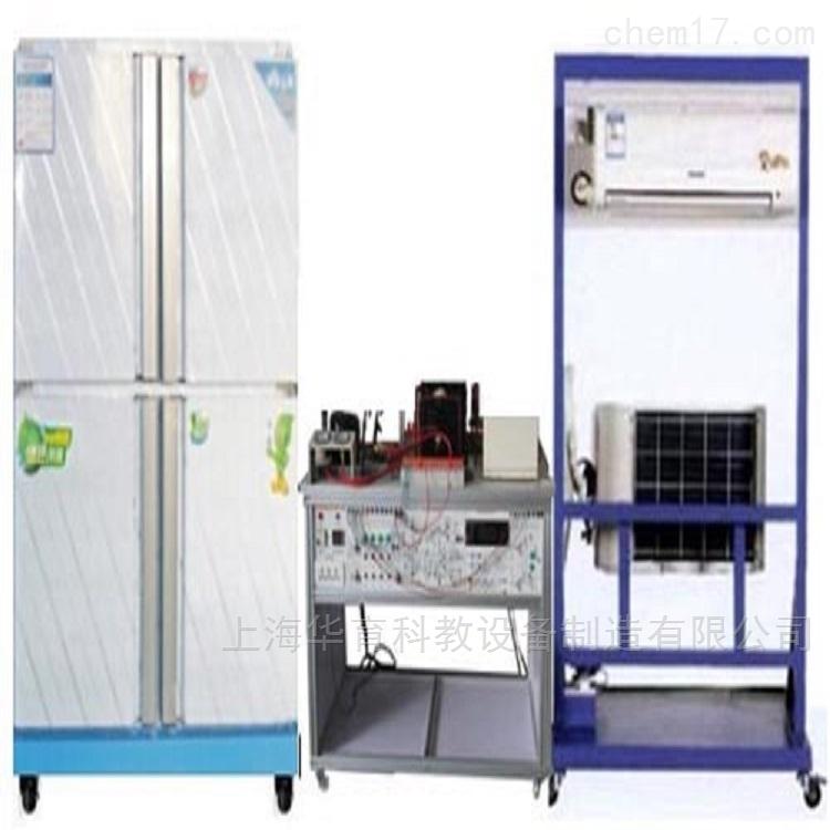 空调制冷综合实训装置