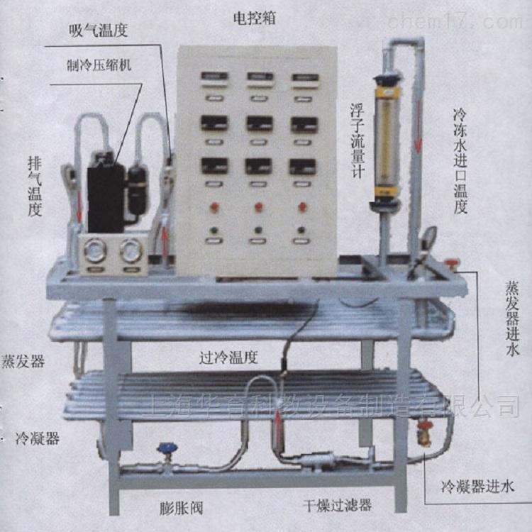 制冷压缩机性能测定实验设备