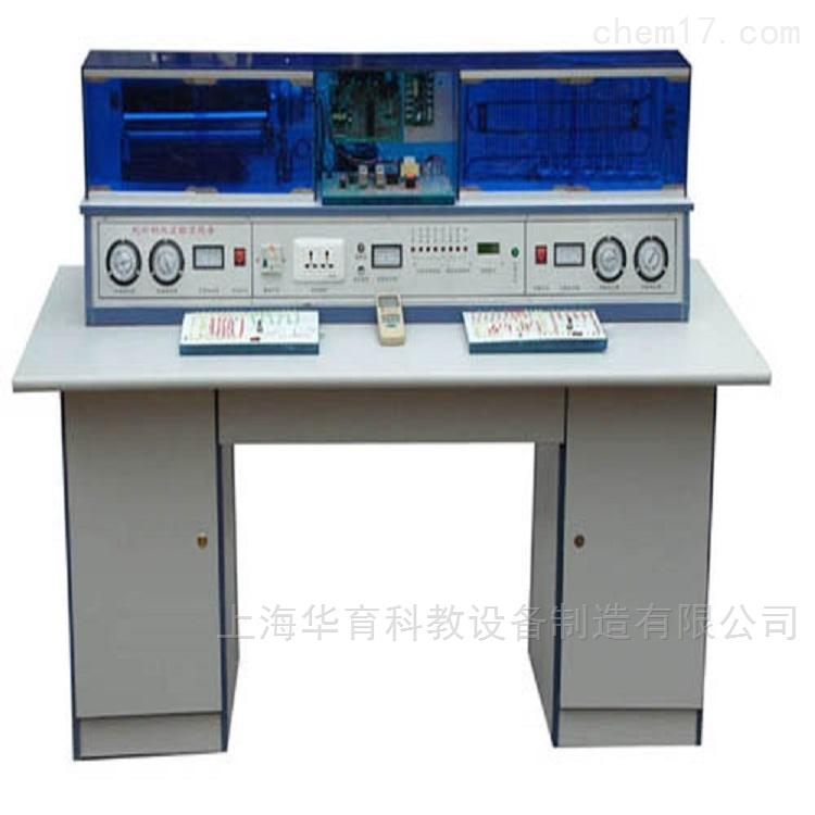 制冷制热实验设备