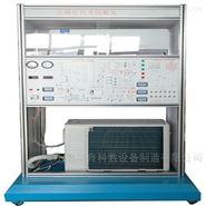 变频空调控制实训装置