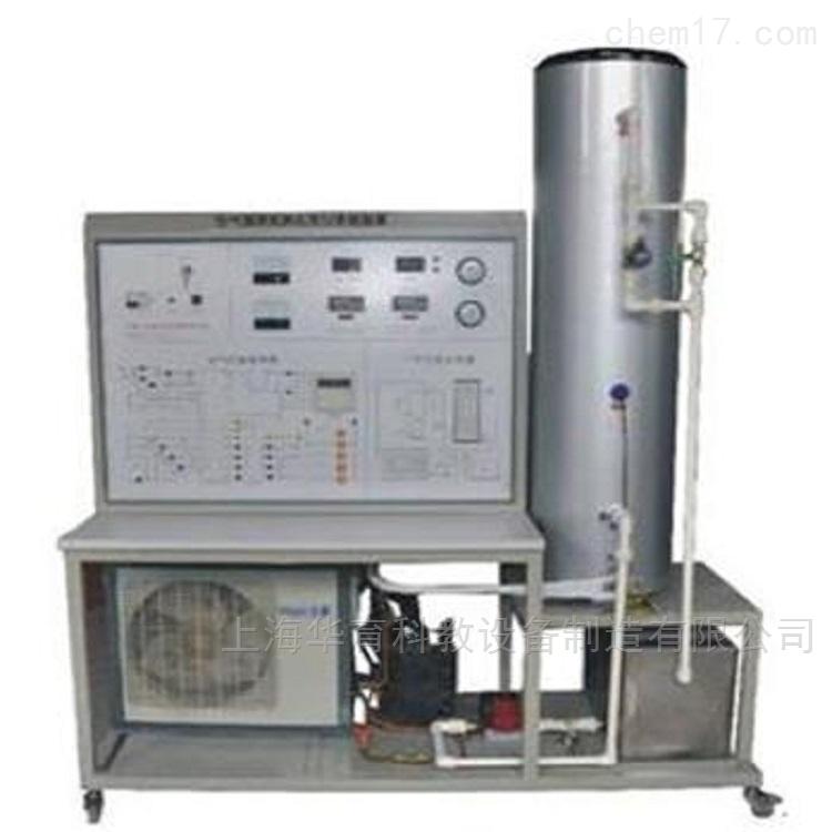 空气源热泵技术实训考核设备