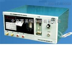 智能冷原子熒光測汞儀