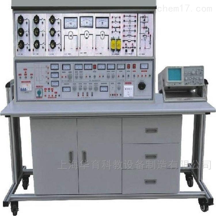 通用电工电子综合实验装置