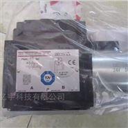 ATOS阿托斯齿轮泵PFG354供应