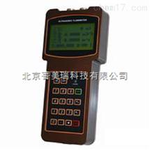 HTUF-2000H手持式超声波流量计