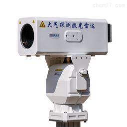 LAFY-429大氣氣溶膠激光雷達