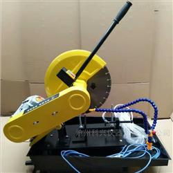 HQP-150型砼芯样切片机