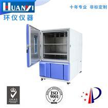 HYH-408L型可程式恒温恒湿试验箱检测设备可靠性