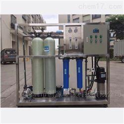 供应1吨超纯水处理设备二级混床去离子系统
