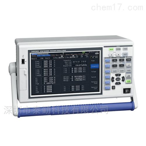日置功率分析仪