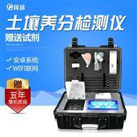 FT-GT4高智能土壤养分检测仪