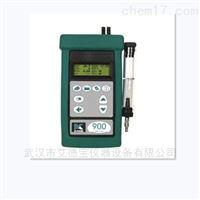 KANE900 PLUS手燃烧效率分析仪(烟气分析)