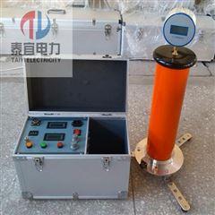 承试类仪器60KV/3mA直流高压发生器