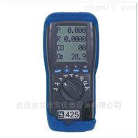 KM425燃烧效率分析仪(烟气分析)