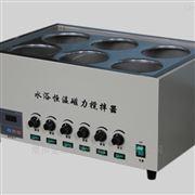 磁力攪拌水浴鍋EMS-40