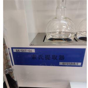 自动索氏提取器2/4/6联食品油料土壤