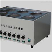 EMS-50恒溫磁力攪拌水浴鍋使用方式