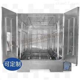 HD-E710淋雨试验房