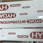 供应HYDAC贺德克滤芯0060D010BH4HC特价