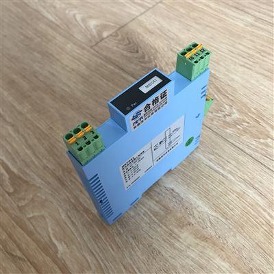 MS7051隔离器
