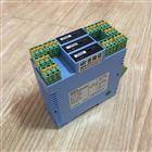 MS7975热电偶或热电阻输入信号隔离器(一入二出)