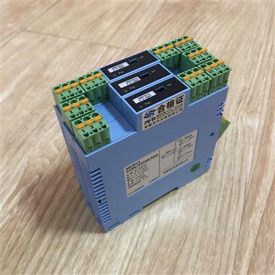 MS7903隔离配电器(支持HART信号通过一入二出)
