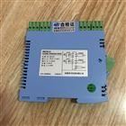 MS7921热电阻输入信号隔离器(智能型二入二出)