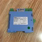 MS7918热电阻输入信号隔离器(智能型一入二出)