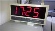 炉前铁水温度测量仪