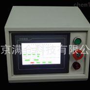 Ph自动调节加药系统  Ph自动控制加液机