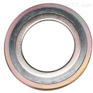 異型DN150不銹鋼金屬纏繞墊片定做商