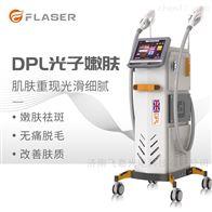 DPL光子嫩肤仪的注意事项